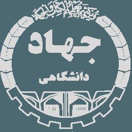 جهاد دانشگاهی استان قزوین